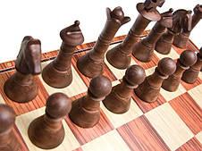 Шахматы магнитные. Размеры поля 24 х 28 см.