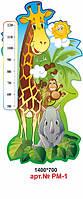 Ростомеры для детского сада Жираф с носорогом