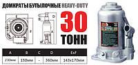 Домкрат бутылочный HEAVY DUTY 30т TORIN