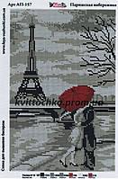 """Схема для вышивания бисером """"Парижская набережная"""""""