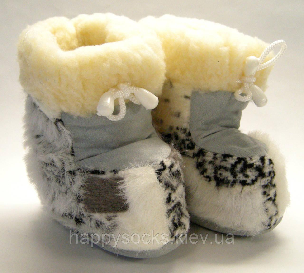 Комнатные сапожки-тапочки из овчины детские