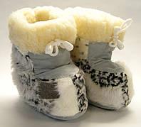 Комнатные сапожки-тапочки из овчины детские , фото 1