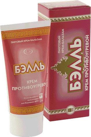Бэлль - крем для проблемної шкіри, фото 2