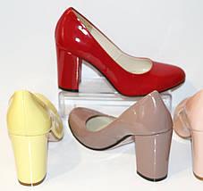 Туфли женские лаковые желтые Nivelle 1527, фото 3