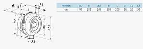 Відцентровий канальний вентилятор Вентс ВКМ 100 (305 м3/год), фото 3