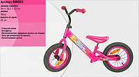 Велобег Extreme Balance Bike (розовый) BB003