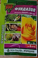 Фунгицид Фундазол (30 г) - профилактика грибковых болезней растений, защита роз.