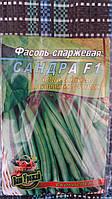 """Семена фасоли спаржевой """"Сандра F1"""", 20 г (упаковка 10 пачек)"""