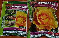 Фунгицид Фундазол (100 г) - профилактика грибковых болезней растений, защита роз.