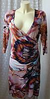 Платье женское летнее модное стильное миди р.48 6350а от Chek-Anka