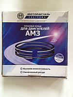 Кольца поршневые АМЗ Д-446 Кострома з-да Мотордеталь