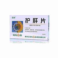 Таблетки Hugan 48шт (Ху Ган, Хуган) -пилюля защищающая печень, 48 таблеток