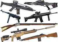 Оружейная