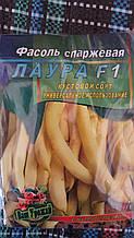 """Семена фасоли спаржевой """"Лаура F1"""", 20 г (упаковка 10 пачек)"""