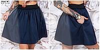 Женская короткая юбка-колокол