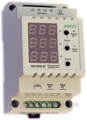 Реле контроля уровня жидкости ADC - 0310-32  - Магазин Водограй Насосы PEDROLLO. Автоматика ITALTECNICA. Гидроаккумуляторы AQUAPRESS, ELBI в Николаеве