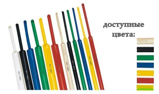 Расширение ассортимента - термоусадочная трубка от 1 до 60мм всех цветов.