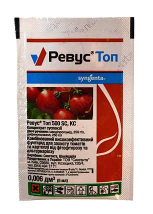 Фунгицид Ревус Топ (6 мл)  - против листовых патогенов, фото 2