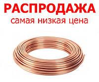 Труба медная мягкая кондиционерная FRIGOTEC 9,53х0,81  бухта 30,5м