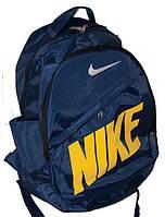 Рюкзак Nike Classic Line 2, Найк синий с желтым