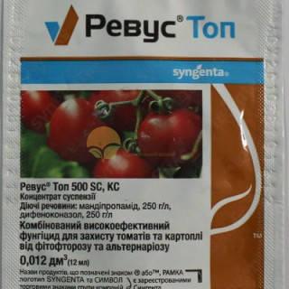 Фунгицид Ревус Топ (12 мл) - против листовых патогенов, фото 2