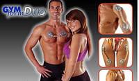 Миостимулятор для тела Джим Форм Дуо (Gym Form Duo)