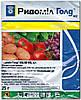 Ридомил Голд фунгицид,(25г)-для защиты овощей и винограда от заболеваний