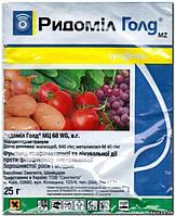 Фунгицид комбинированный Ридомил Голд (25г) - для защиты овощей и винограда от заболеваний