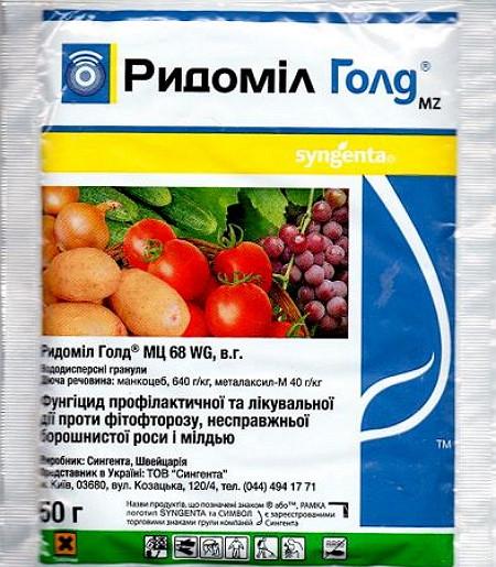 Ридомил Голд системный фунгицид, 50 г — для защиты овощей и винограда от заболеваний
