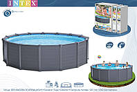 Каркасный круглый бассейн Intex Sequoia Spirit 28382, 478х124 см, фото 1