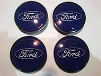 Колпаки в диски FORD диаметр 56мм