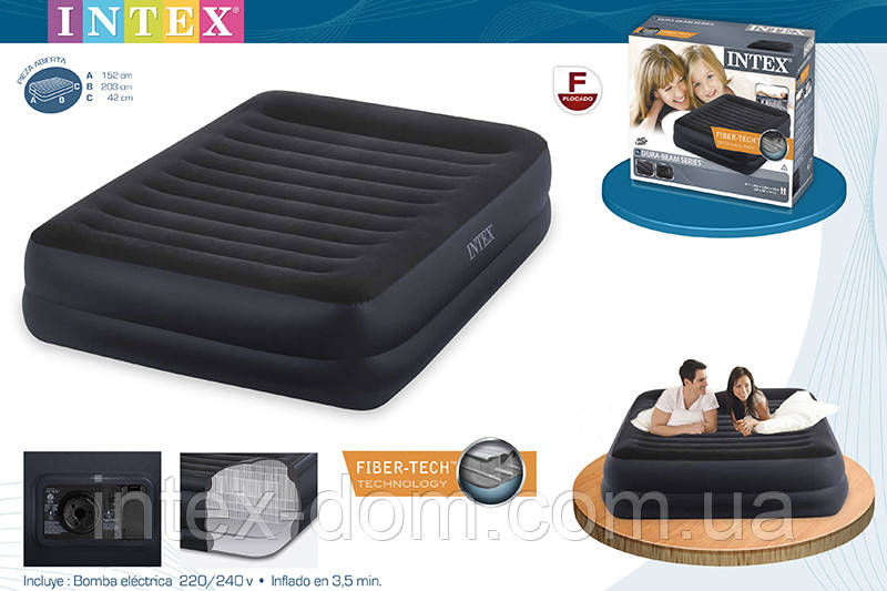 Кровать со встроенным насосом Queen, 152x203x42 см, Intex 64424