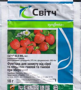 Фунгицид Свитч (10 г) — защита земляники, яблони, груши, абрикоса, персика, фото 2