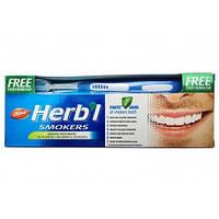 Зубная паста для курильщиков 150гр с зубной щеткой Dabur
