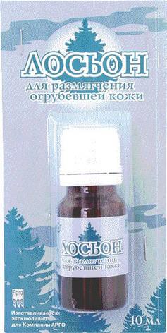 Лосьон для размягчения огрубевшей кожи, фото 2