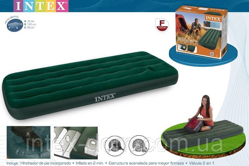 Надувной матрас Intex 66950 интекс(191*76*22 см.)киев
