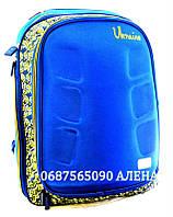 Ранец каркасный ортопедический KOFFER  UKRAINE ZB15.0013UKR