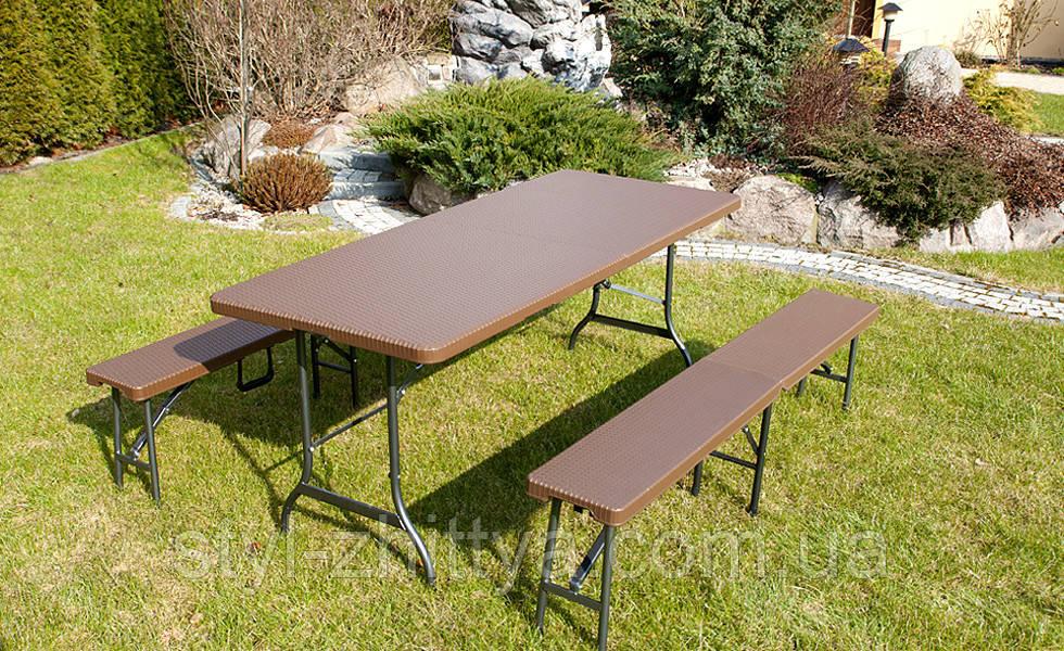 Комплект розкладних садових меблів Стіл 1,8м + 2 лавки