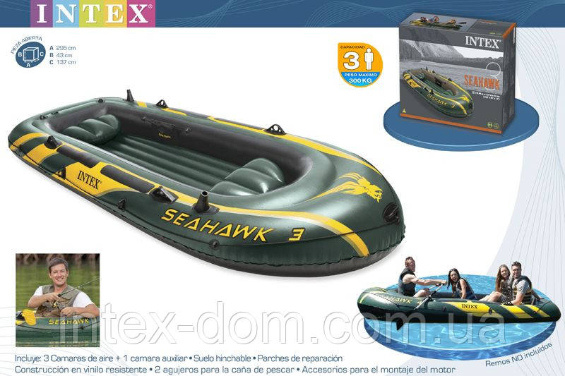 Лодка intex 68349. киев