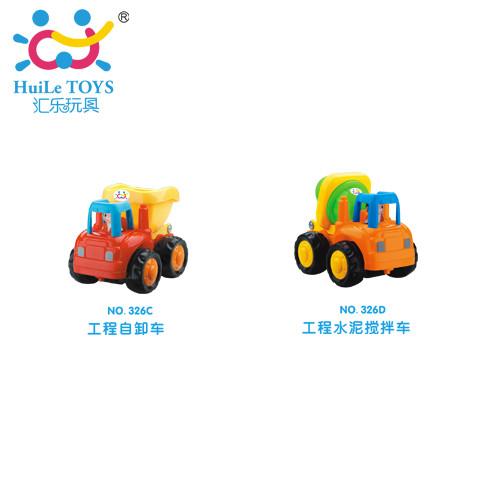 Игрушка Huile Toys Грузовичок (Самосвал и Бетономешалка)