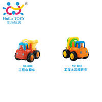 Игрушка Huile Toys Грузовичок (Самосвал и Бетономешалка), фото 1