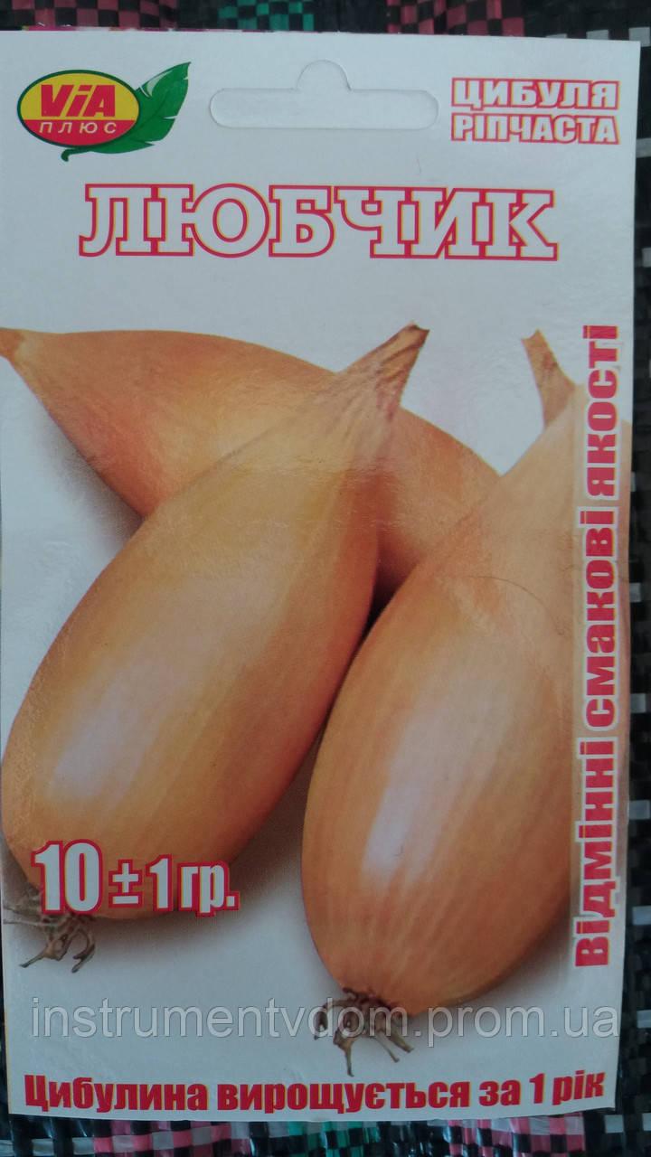 """Семена лука """"Любчик"""" ТМ VIA-плюс, Польша (упаковка 10 пачек по 10 г)"""