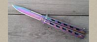 Нож складной бабочка. Балисонг. Подарочный ножик бабочка. Красивый нож. Рукоять. Складной.