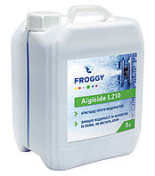 FROGGY™, Algicid L210, 5 л средство против водорослей