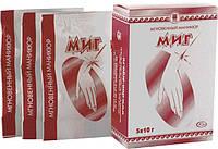 Миг, средство по уходу за ногтями - мгновенный маникюр