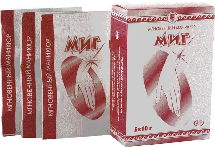 Миг, средство по уходу за ногтями - мгновенный маникюр, фото 2