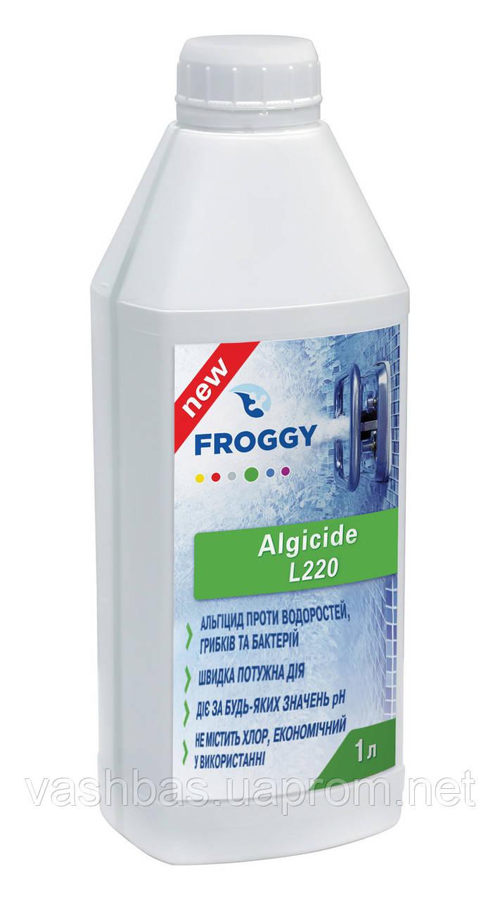 Algicid L220, 1 л средство против водорослей, грибков и бактерий. Химия для бассейна FROGGY™