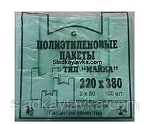 Пакет майка 220*380 (100 шт)
