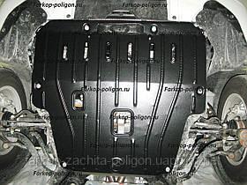 Защита картера FAW Besturn B50 1,6 АКПП/МКПП с-2012г.