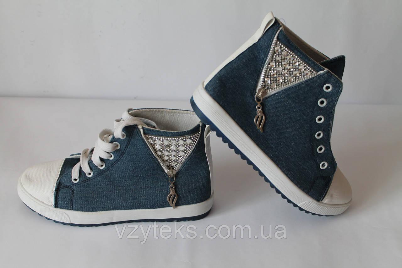 424260eb Кеды женские джинсовые стразы, цена 180 грн., купить в Хмельницком ...
